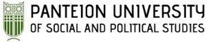 Université Panteion d'Athènes et Association Hellénique de politique Sociale